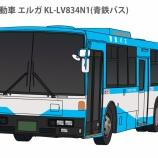 『青鉄バスの新顔KL-LV834N1+新7E...ではなく新7B!』の画像
