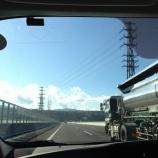 『富士と静岡行ってきました』の画像