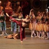 『美しいアラベスク&美しく後ろへ反る!『バレエ・エッセンス』参加受付中です。』の画像