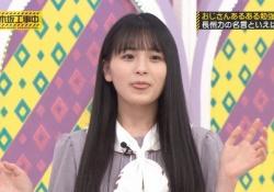 【画像】大園桃子さんが舌を出した瞬間のワイの反応wwwwwwwww