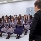 『【乃木坂46】映画内の23rd選抜発表シーン、フォーメーションが23人だった件・・・【いつのまにか、ここにいる】』の画像
