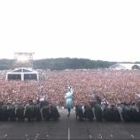 『ロッキンジャパンGRASS STAGEのトップバッターは今年も欅坂!』の画像