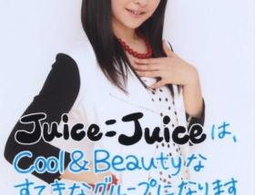 【Juice=Juice】金澤朋子、1人でメイド喫茶へ行く「また行きたい」