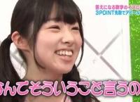 【AKB48】相笠萌さん、岩立沙穂に鬼対応