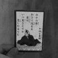 【乃木坂46】齋藤飛鳥の謎投稿キタ━━━━(゚∀゚)━━━━!!