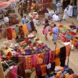 『布のにおいとアフリカの空気。』の画像