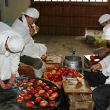 『にごり林檎酢の仕込 下準備』の画像