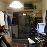 『【インテリア】他人の部屋の画像800枚【お部屋晒しスレまとめ】 5/5 【インテリアまとめ・リビング 画像 】』の画像
