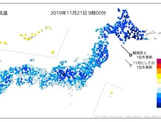 西日本で最初の初冠雪