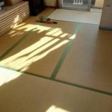 『市営住宅にお住まいのお客様の畳の表替え〜!in大阪市大正区泉尾』の画像