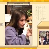 『【乃木坂46】田村真佑、自宅で号泣する衝撃映像がwwwwww』の画像