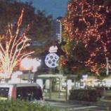 『浦和駅前イルミネーション』の画像