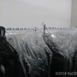 『K's備品倉庫の秘密。』の画像