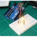 『【Arduino】GWも終わり。MacでPICやArduinoをやる。【PIC】』の画像