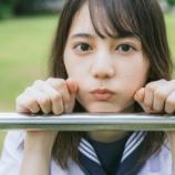 『【日向坂46】小坂菜緒1st写真集6/29発売決定! ピュアすぎる初の水着カットも』の画像