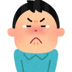 元AKBの島崎遥香さんの現在wwww