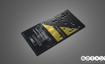 核ミサイルキーカード