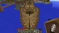 とても大きな船を作る (3)