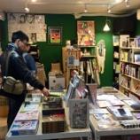 『台湾大学近くのアングラ漫画喫茶「Mangasick」 @台北・公館 【台湾独立書店訪問】』の画像