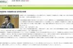 大阪府知事選挙。現職の『松井一郎氏』が再選~大阪府選挙管理委員会のウェブサイトで各市町村毎の投票率などが確認できます~