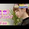 【NGT48】荻野由佳の紹介wwwwwwwwwwww