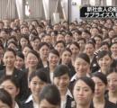 【画像】日本の入社式が怖すぎると話題に