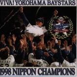 『今週の1枚(72)「VIVA!横浜ベイスターズ」』の画像