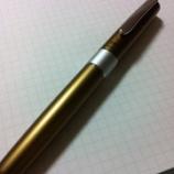 『トンボ鉛筆創立100周年記念「ZooM 505」』の画像