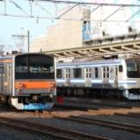『総武快速・横須賀線向けE235系ついに出場!!E217系はどこへ行く?』の画像
