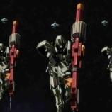 『【鉄血のオルフェンズ】ダインスレイヴって禁止されるような武器かな』の画像