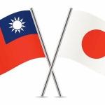 【台湾】日本人を対象に意識調査「台湾に親しみ感じる=78.1%」過去最多に! [海外]