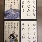 戦え!繆夏・ガンダムMk-II