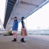 『『あなたが居てくれたから…』井上小百合と乃木坂加入前からの仲の山崎怜奈、井上卒業について語る・・・』の画像