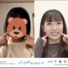 【朗報】AKB48 オンラインお話し会・2ショット写真会が神イベントw w w w w w w w w w w