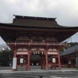 『【愛知】津島神社の御朱印②』の画像