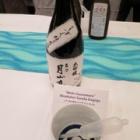 『20141106 Joy of Sake(お酒の写真、追加)』の画像