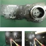 『ムーブコンテ エアコンパネルのLED交換(LED打ち替え)』の画像