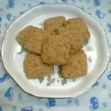 『ジンジャークッキー』の画像