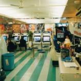 『ゲーセンで過去に最もお金を使ったゲームwwwww』の画像
