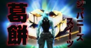 【血界戦線】第9話 感想 ジャパニーズスイーツ葛餅!相手は死ぬ
