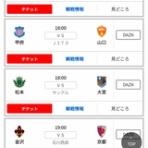 岩槻区フットサルチーム F&F iwatsuki BU-ブログ