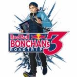 『Bonchan's Road Trip 2019 ドキュメント制作 ~岡山編~ の巻』の画像