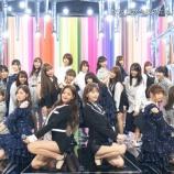 """『新たな『坂道AKB』楽曲と『IZ4648』""""必然性""""がAKB48ニューシングルに収録決定!!!』の画像"""