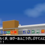 『【不定期更新】ハードオフ・ホビーオフ 高座渋谷』の画像