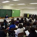 『東京都立川市での講演会』の画像