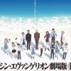 『【話題】「シン・エヴァ」24年ぶりの舞台挨拶に14人の声優が集結!!』の画像