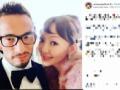 【悲報】最新の中田英寿さん、ガチでDFラインを高くしすぎる