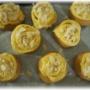 【レシピ】スタバみたいな スイートポテトゴールドマキアートなパン。 と 優しい黒幕父さん。