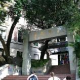 『【香港最新情報】「アジアの大学ランキング、香港大学は4位に」』の画像