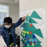 『【横浜】アドベントカレンダー作り🎄』の画像